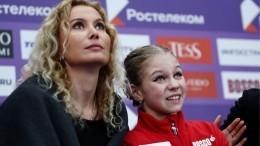 Тренер Этери Тутберидзе прокомментировала уход отнее Трусовой
