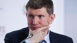 Глава Минэкономразвития Решетников исключен израбочей группы понацпроектам