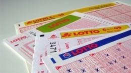 Австралиец перепутал лотерейные билеты исорвал джекпот