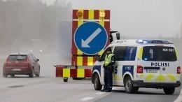 Финляндия открывает границы ивъезд встраны «шенгенской зоны»