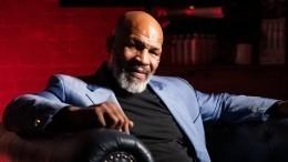 Заманчивое предложение для боксера напенсии: Майку Тайсону дадут забой $1млн