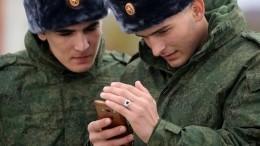 Никаких «ВКонтакте» или Instagram: Путин запретил использовать гаджеты наслужбе