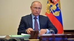 Путин заявил, что транспортная отрасль проходит трудный этап нафоне эпидемии