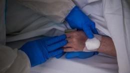Семьи погибших вборьбе сCOVID-19 медиков получат страховые выплаты