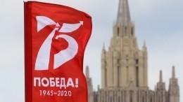 Матвиенко: Наполитиках лежит особая ответственность засохранение исторической правды