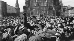 Фото: Как праздновали День Победы в1945 году?