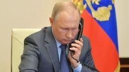 Путин иТрамп обсудили ситуацию скоронавирусом