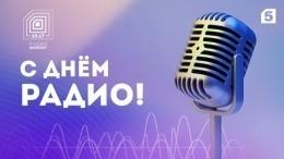 Почему День радио является особенной датой для Петербурга