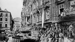 Минобороны рассекретило документы опражской операции 1945 года