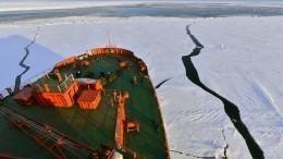 Посол США вНорвегии лично следил заподлодками России вАрктике
