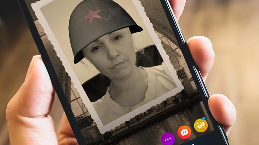 «Одноклассники» запустили целый ряд проектов вчесть Дня Победы