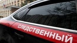 СКустановил еще одного организатора убийства миллиардера Александра Минеева