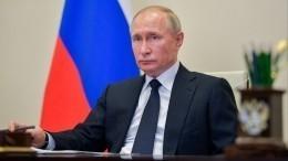Путин обратился кжителям Австрии послучаю 75-й годовщины освобождения Европы отфашизма