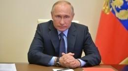 Путин: Нынешнее поколение оказалось достойным своих предков
