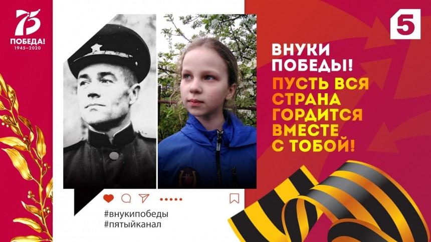 Проект «Внуки Победы» Пятого канала объединил тысячи жителей России изарубежных стран