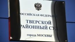 Создатель паблика «Омбудсмен полиции» арестован поделу овымогательстве