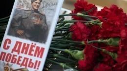 Аллею Славы заложили уКерченской крепости к75-й годовщине Победы