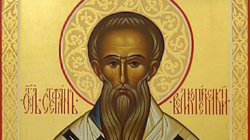 Что можно инельзя делать 9мая вдень Святителя Стефана иГлафиры Горошницы