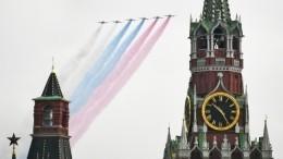 Прямая трансляция празднования 75-й годовщины Победы вВеликой Отечественной войне вМоскве