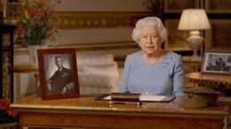 «Никогда несдавайтесь: » Елизавета II обратилась кнароду вДень Победы