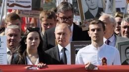 Путин пообещал провести «Бессмертный полк» наКрасной площади