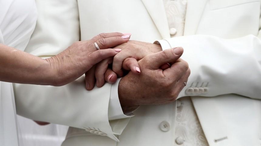 ТОП-5 мужских имен, обладатели которых женятся один раз инавсегда