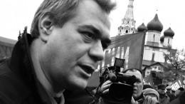 Фильм впамять оСергее Доренко вышел вгодовщину смерти журналиста