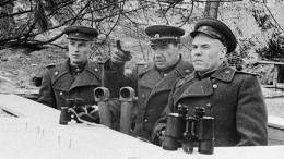 Минобороны опубликовало редкие снимки полководцев Победы вфинальный этап войны