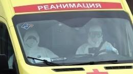 Пострадавшие отвзрыва гранаты вСтаврополье отмечали день рождения