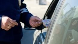 Как вернуть водительское удостоверение после лишения прав