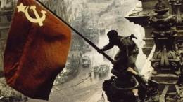 «Осознанная политика»: российский историк объяснил почему Европа принижает вклад СССР вПобеду