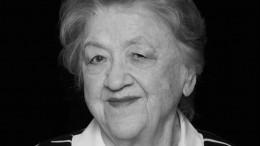 Актриса МДТ— Театра Европы Светлана Григорьева скончалась вСанкт-Петербурге