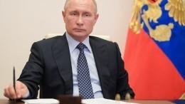 Путин поручил запустить с1июня кредитную программу поддержки занятости