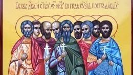 День Девяти целителей: что категорически нельзя делать 12мая