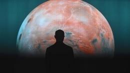 Американские ученые опровергли возможность образования жизни наМарсе