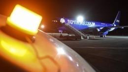 Самолет «Почты России» готовится каварийной посадке вКрасноярске