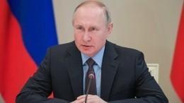 Путин объявил оновых мерах поддержки граждан иэкономики России