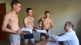 Здравствуй, юность всапогах! Призывные комиссии начали работу вроссийских регионах
