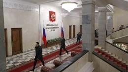 Меры поподдержке малого исреднего бизнеса обсудили вГосдуме РФ