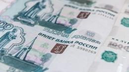 Более 2,6 миллиона семей хотят получить выплату 5 тысяч рублей надетей дотрех лет