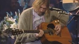 Засколько можно купить акустическую гитару Курта Кобейна нааукционе?