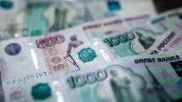 Для пап имам! Запущен сервис для единовременных детских пособий в10 тысяч рублей