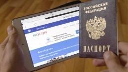 Как подать заявку овыплате 10 тысяч рублей наребенка через Госуслуги— простая инструкция
