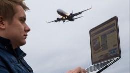 Спрос падает, ацены растут: вРоссии подорожали билеты навнутренние рейсы