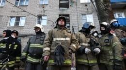 Подробности обрушения вжилом доме навостоке Москвы— видео