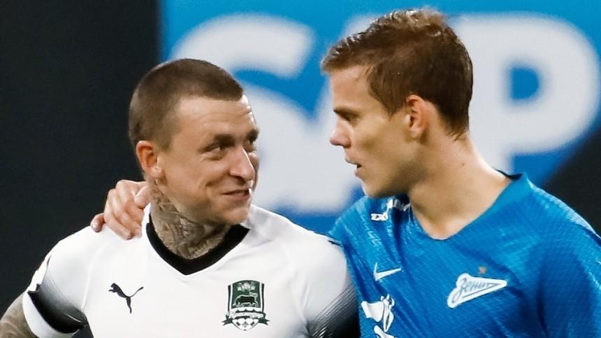 Суд постановил пересмотреть приговор футболистам Кокорину иМамаеву