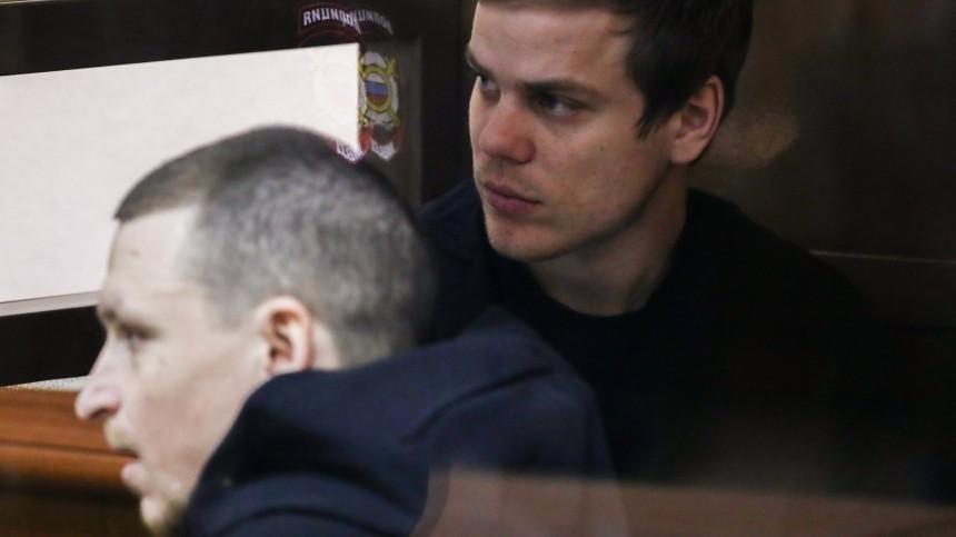 Почему суд отправил напересмотр приговор Кокорину иМамаеву?
