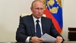 «Почему нельзя это сделать сразу?»— Путин раскритиковал чиновников, манкирующих социальными выплатами