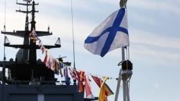 ВСевастополе празднуют 237-летие Черноморского флота