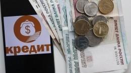 Роспотребнадзор пошагово расписал действия владельцам кредитов вовремя пандемии